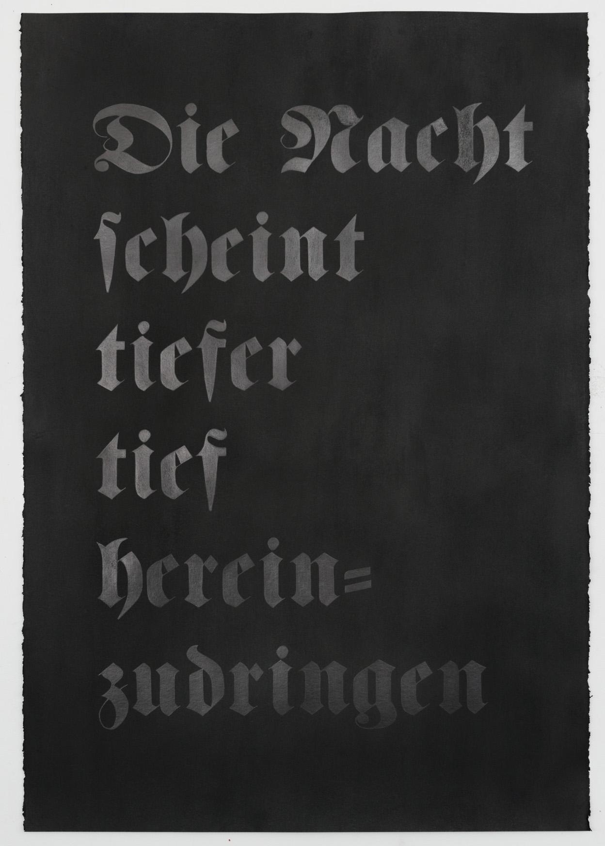 Carl Trahan, Die Natcht scheint tiefer tief hereinzudringen , 2017, graphite sur papier.
