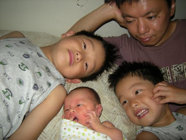 Utsuzawafamily.jpg