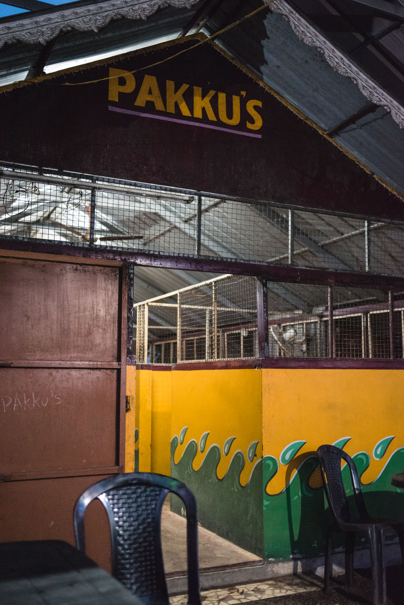 Pakku's Toddy Shop