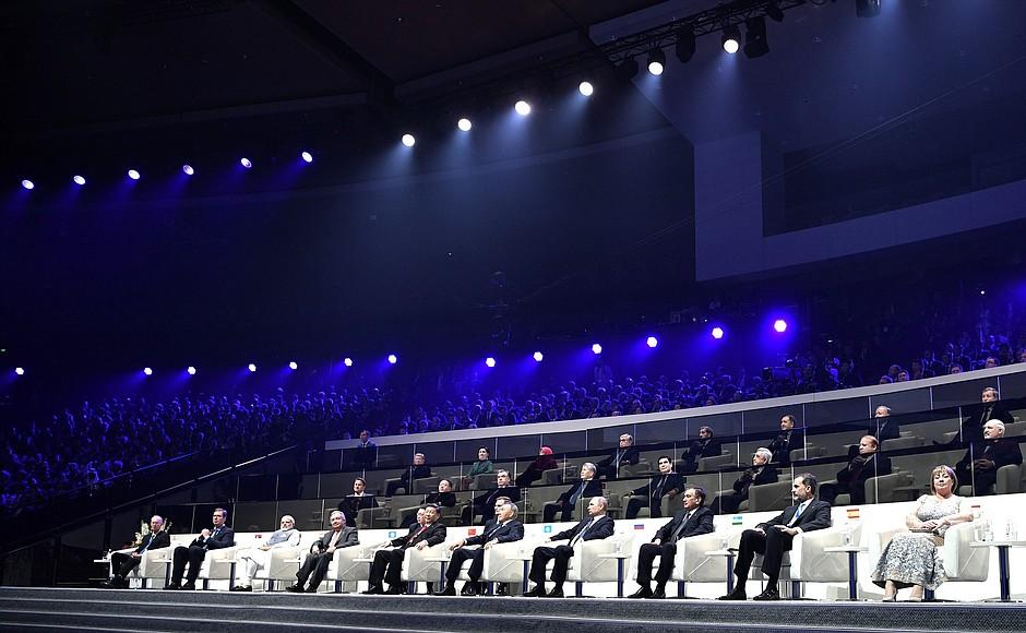 Heads of State - Astana Opening Ceremony 2017 - Airstage.BIZ.jpg