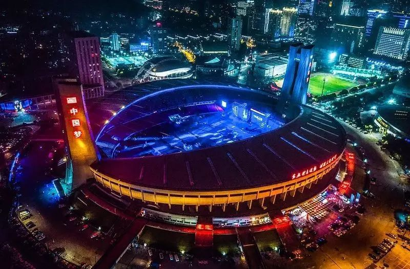 Alibaba Event Aerial view of stadium.jpeg