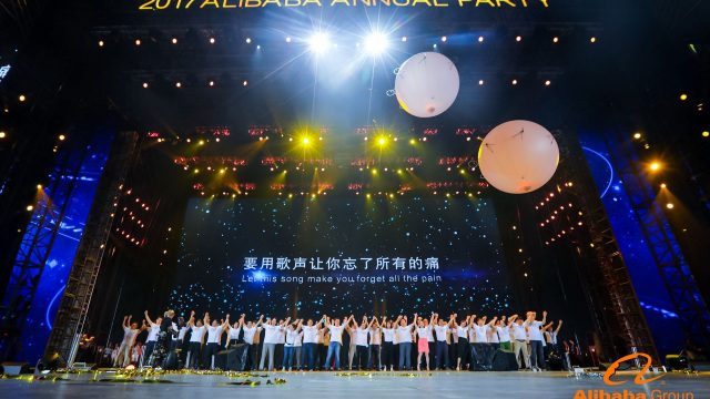 Alibaba-Annual-Party-640x360.jpg
