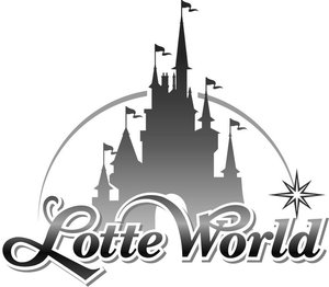 Lotte World.jpg