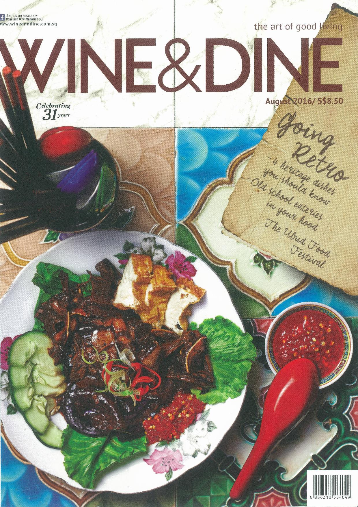 17 - Wine & Dine August 2016-page-001.jpg