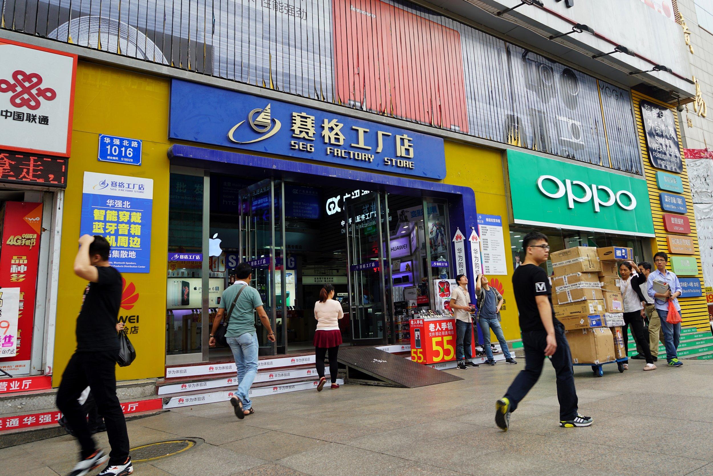 1-Shenzhen-exterior.jpg