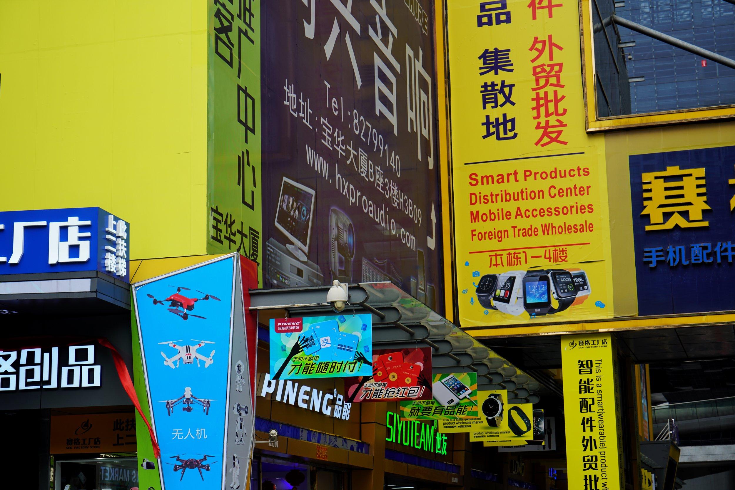 4-Shenzhen-exteriorsignage.jpg