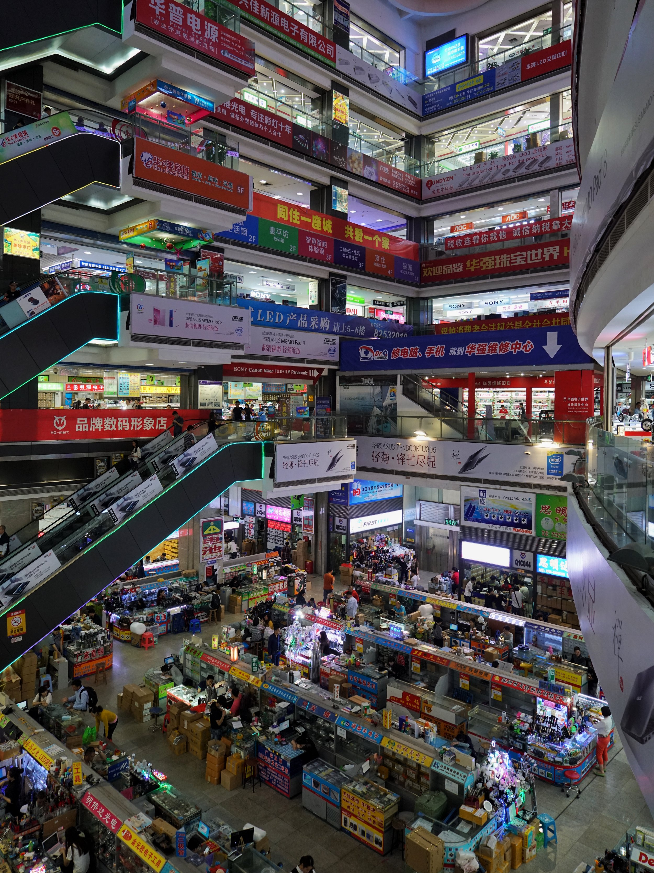 10-Shenzhen-interior.jpg