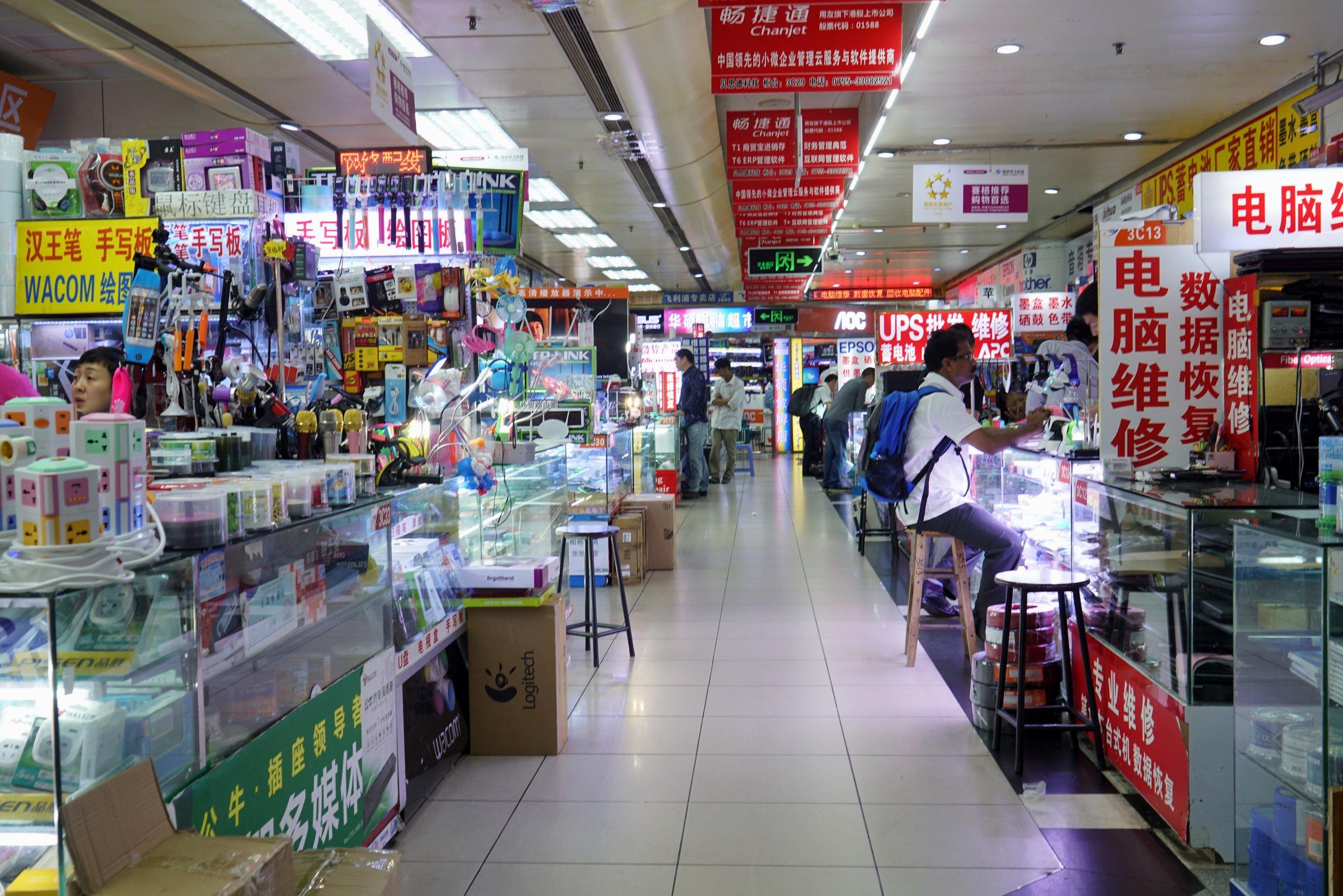 11-Shenzhen-aisle.jpg