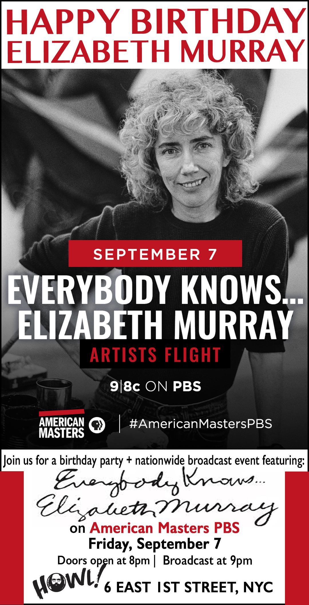 EM_Invite_AmericanMasters.jpg