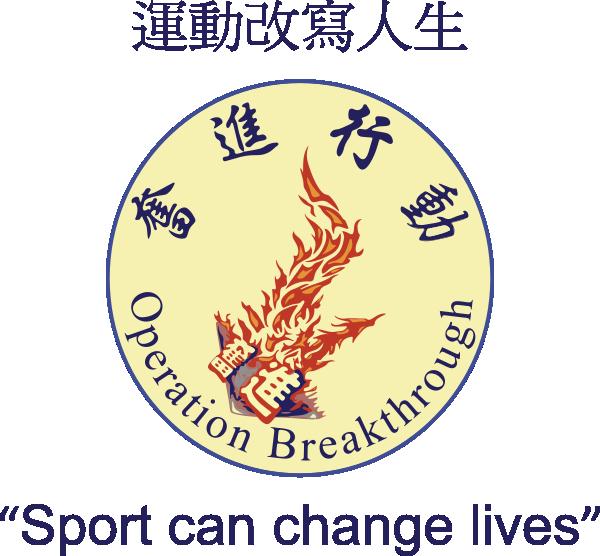 OB_Logo_Feb_27.jpg