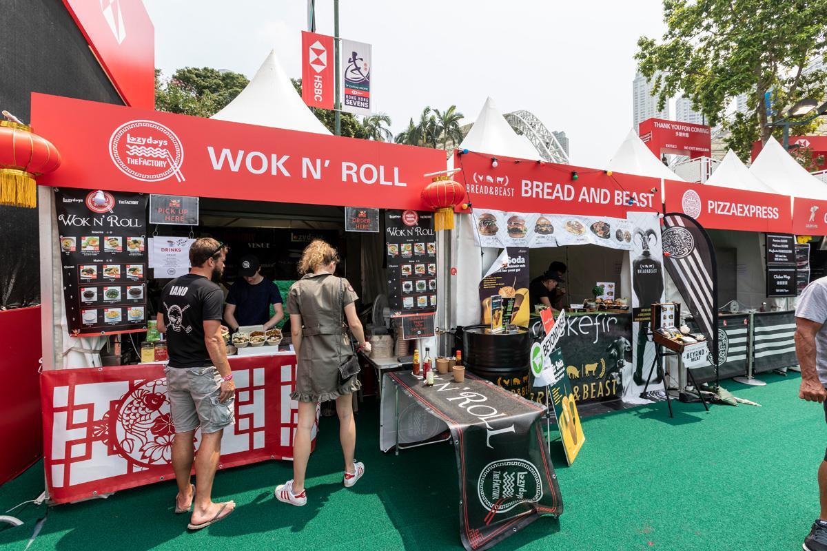 HSBC SPONSORED SEVENS VILLAGE 2019 — Ironmonger EVENTS