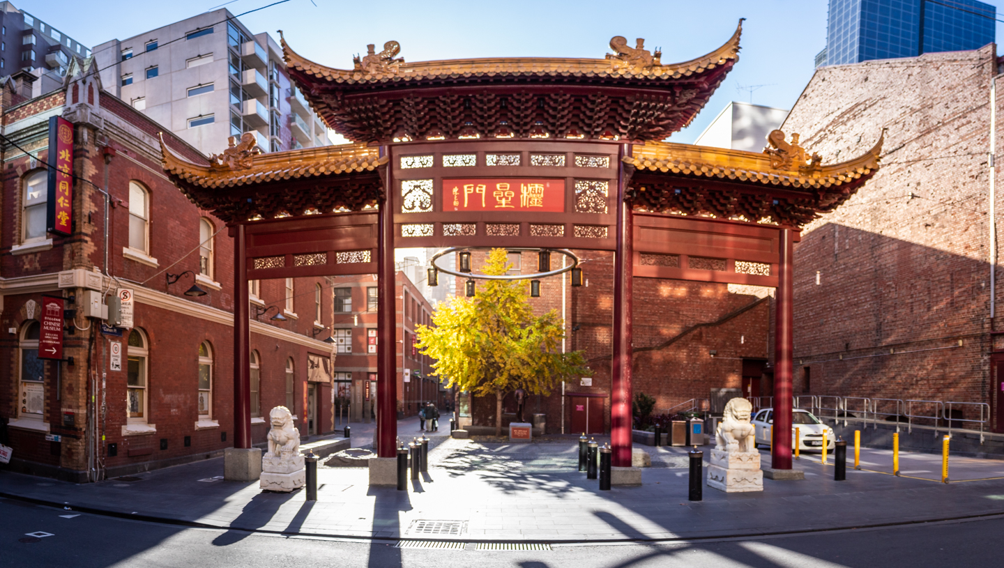 CRH_2018_MELBOURNE'S_CHINA_TOWN_2956-61-pano.jpg
