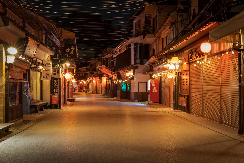 ITSUKUSHIMA TOWN