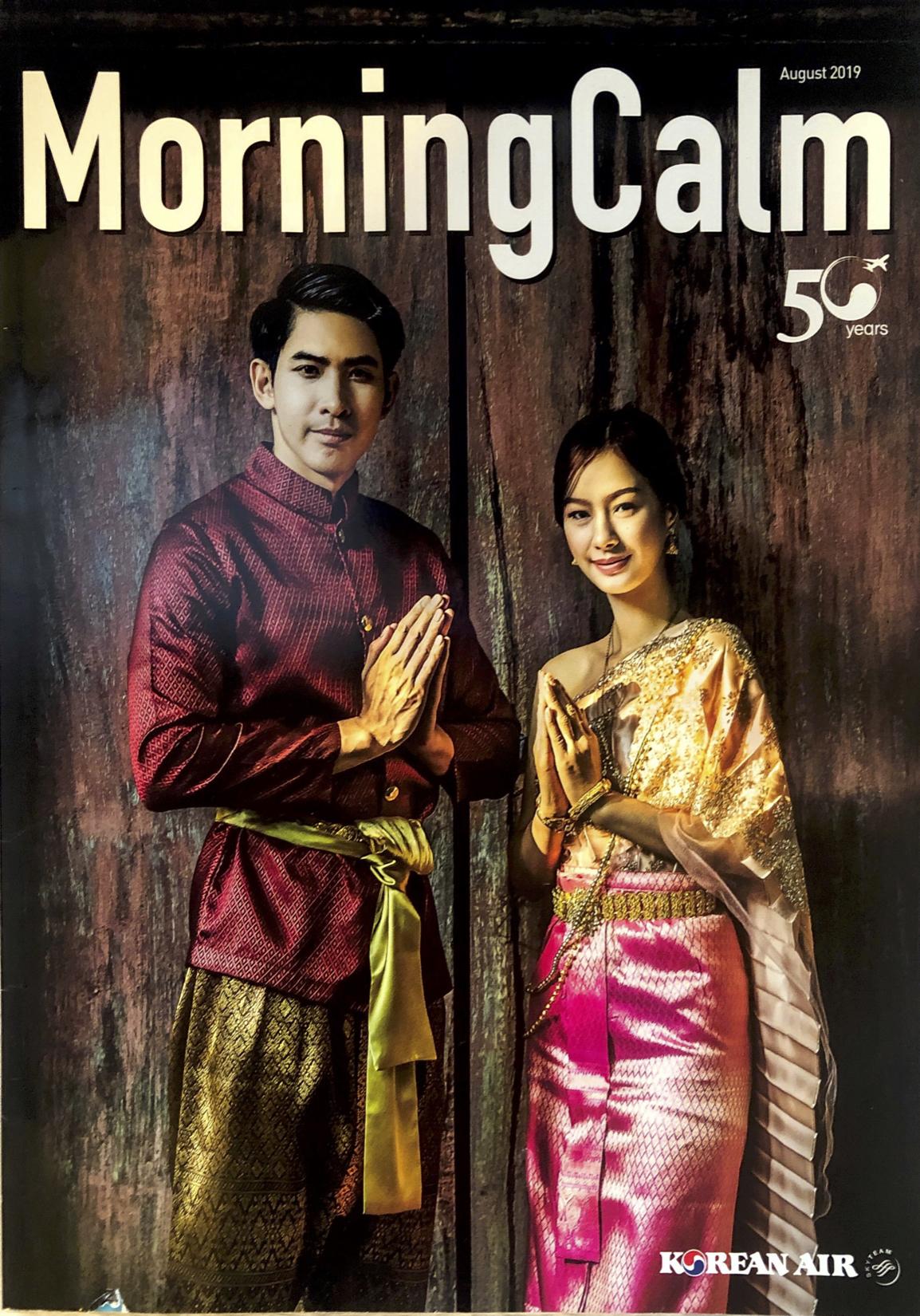 Korean Airlines Mag_MorningCalmAug2019JPEG.jpg