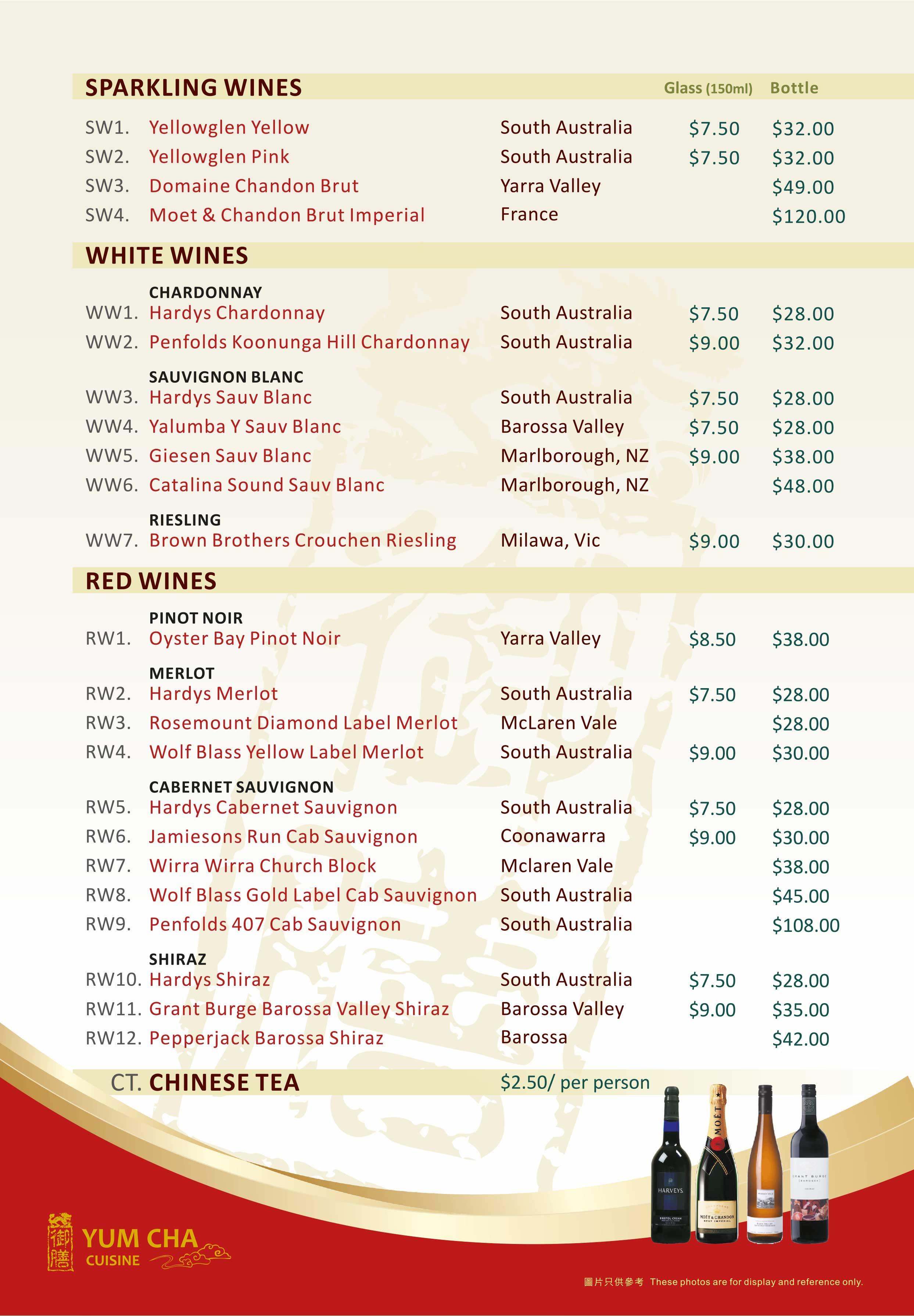 Normal-wine-list-2.jpg