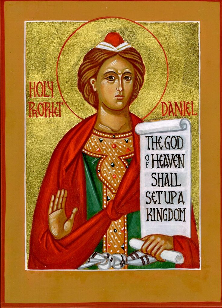 846d599bb422c47da7ff9943d0c048ee--the-prophet-orthodox-icons.jpg