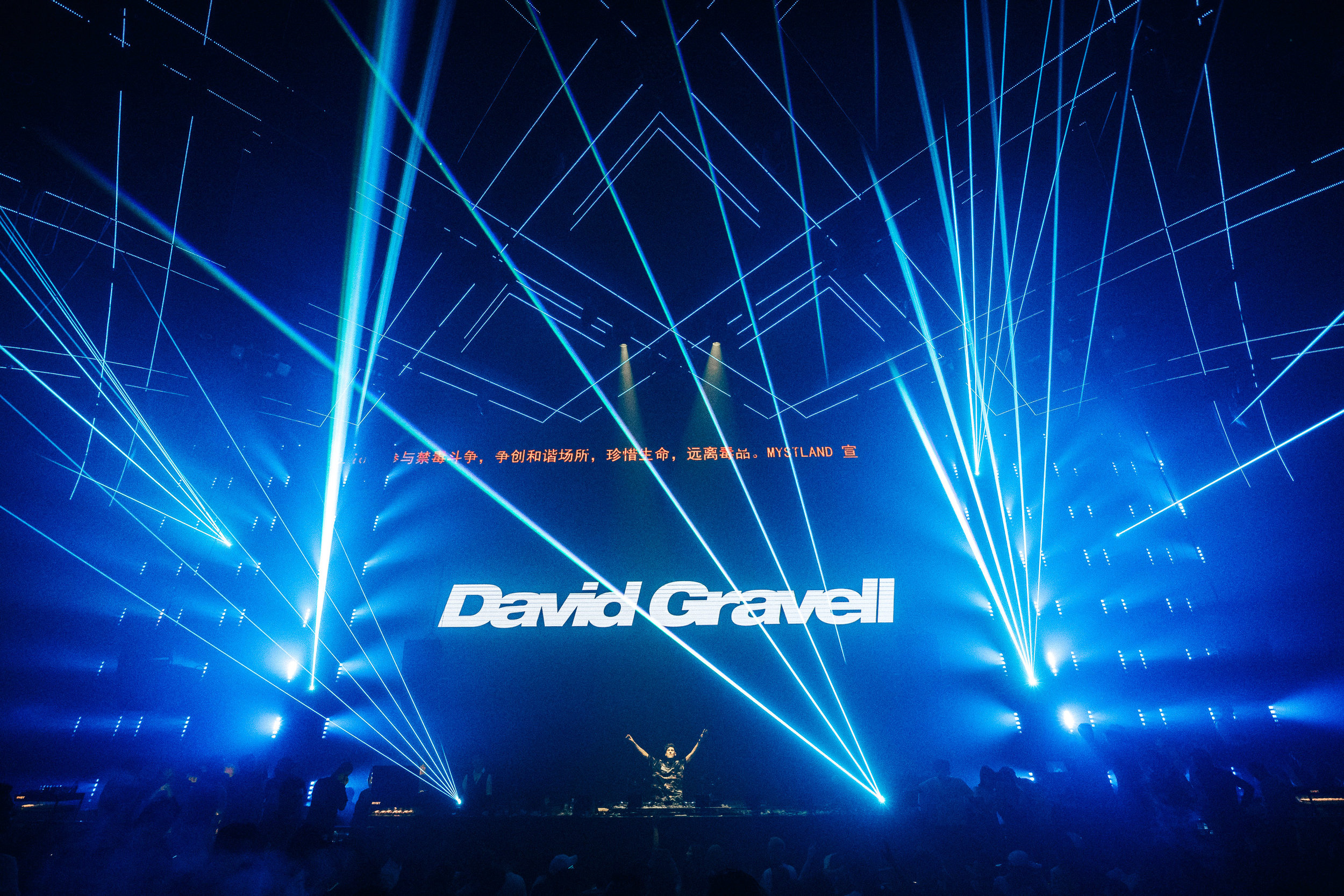 DAVID GRAVELL: CHINA TOUR