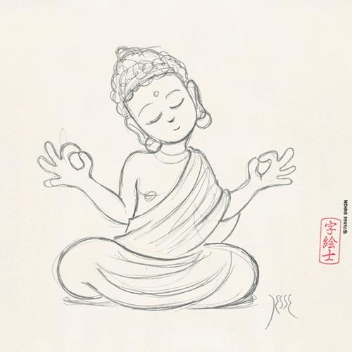 Zen Yoga Blog Iris