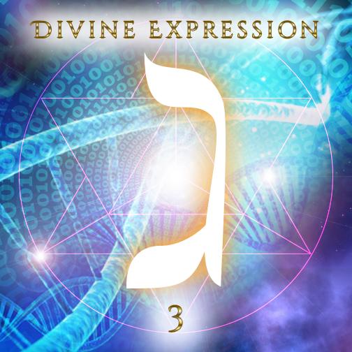 3. Gimal - Divine Expression.jpg