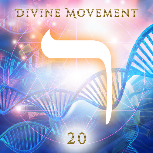 20. Resh - Divine Movement.jpg