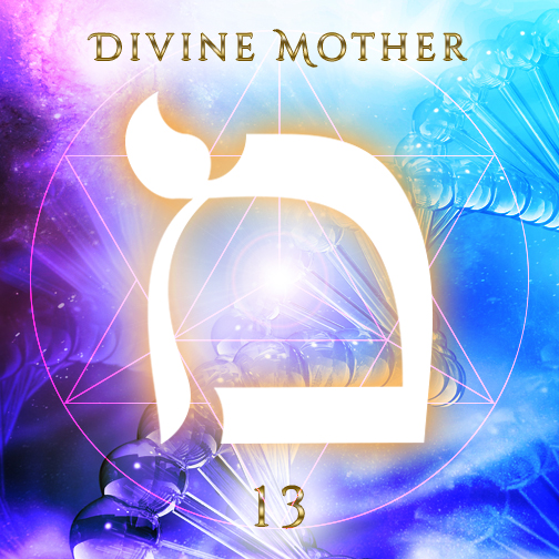13. Mem - Divine Mother.jpg