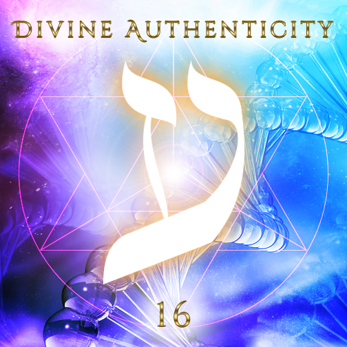 16. Ayin - Divine Authenticity.jpg