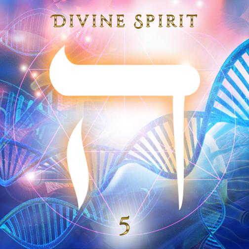 5. Hey - Divine Spirit.jpg