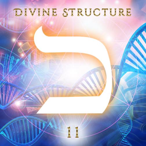 11. Kaph - Divine Structure.jpg