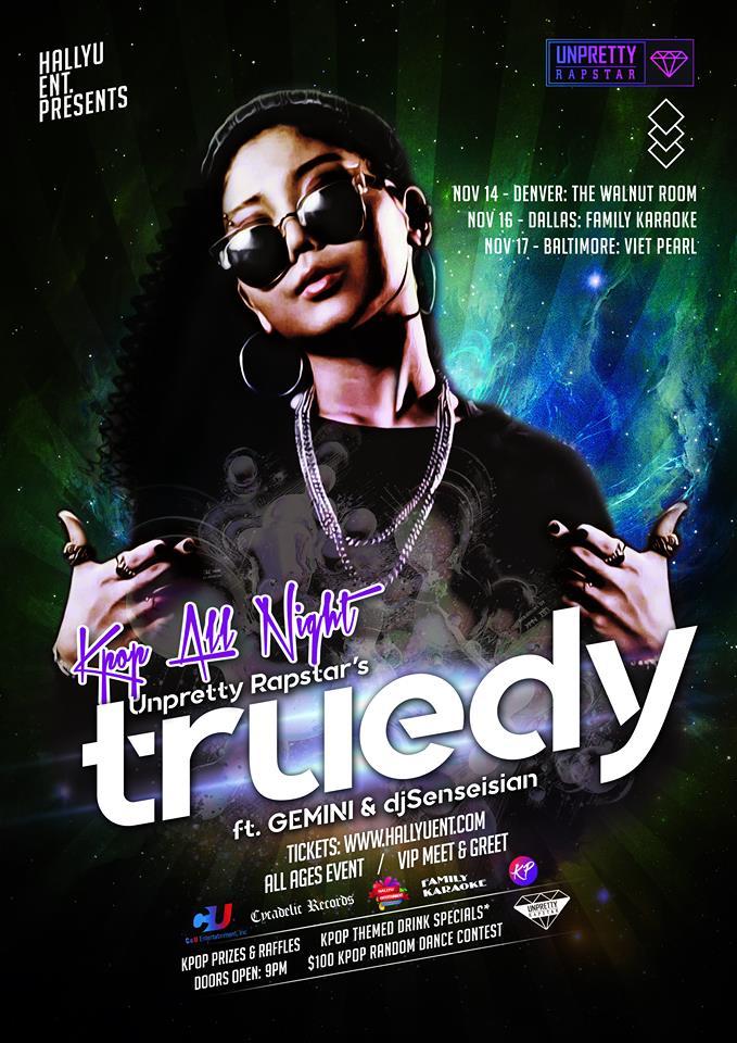 Truedy Kpop All Night