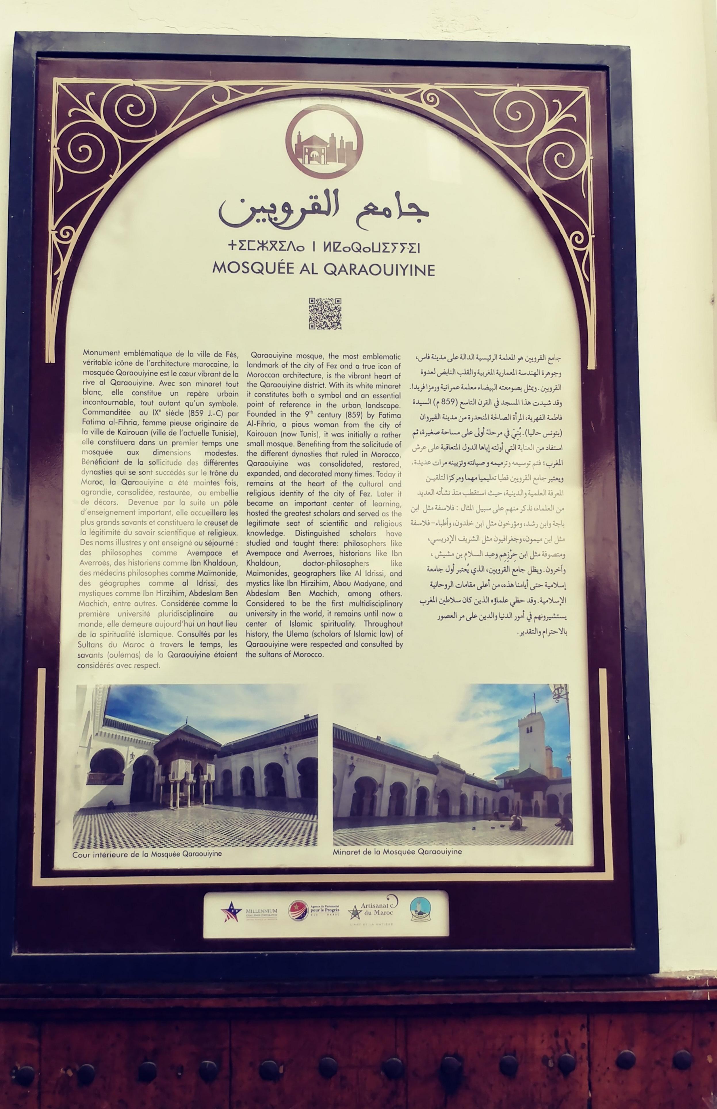 Karaouine University in Fez