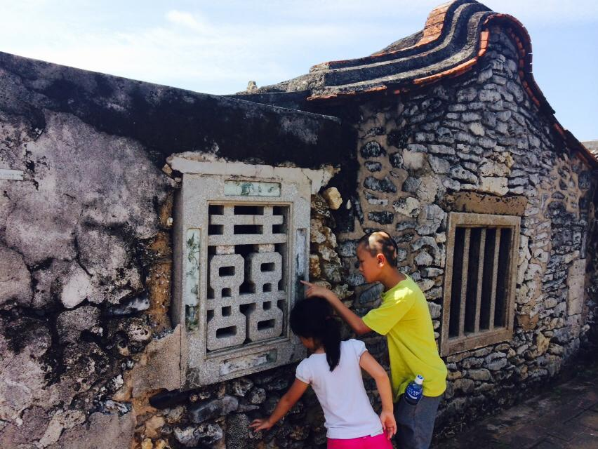 Checking out ancient houses, Penghu.