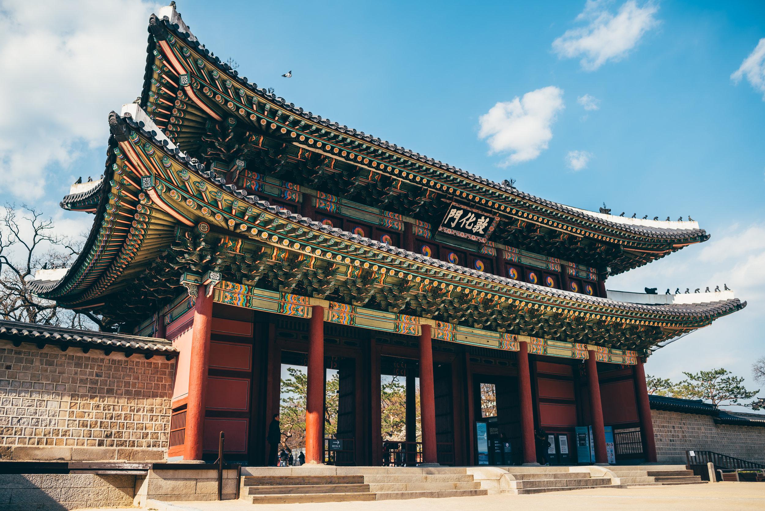 SEOUL-19.jpg