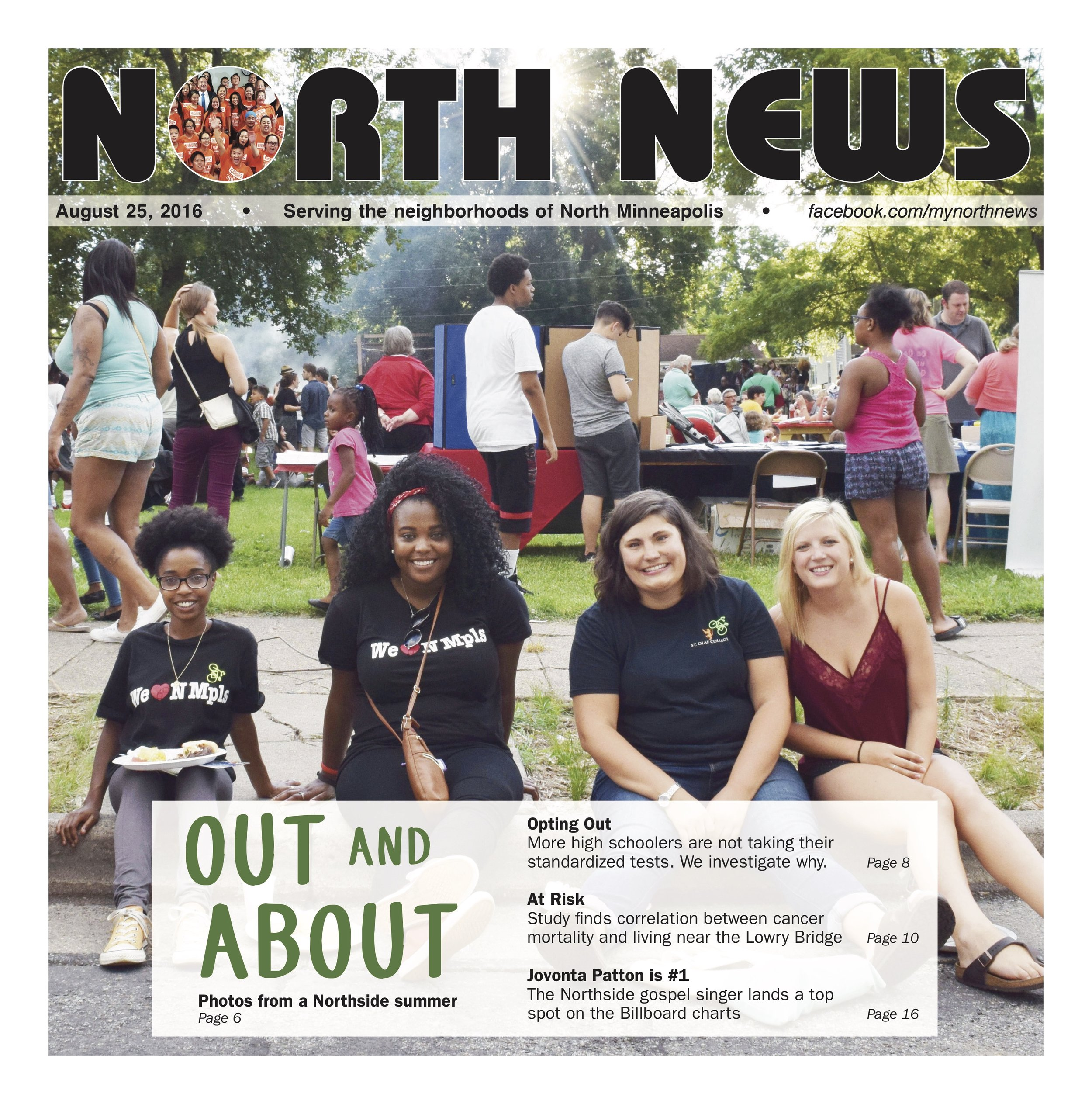 201608_NorthNews.jpg