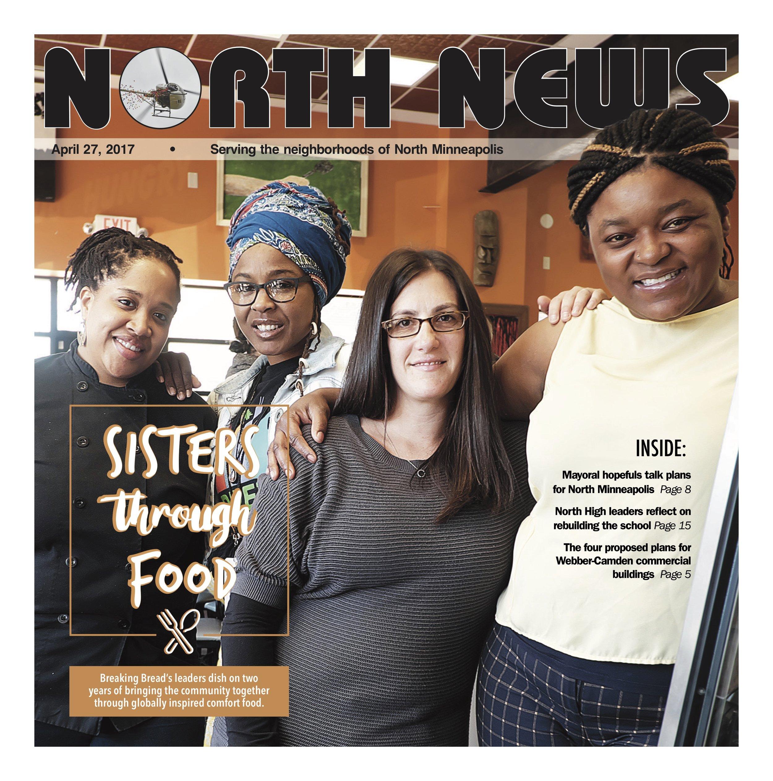 North News_170427.jpg