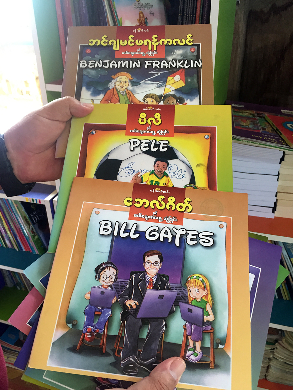 New books for children at Glory Library