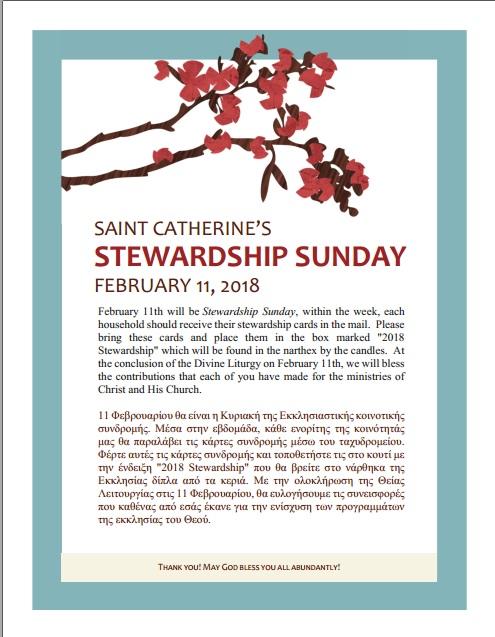 stewardship sunday.jpg