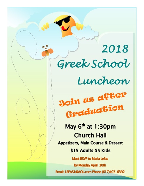 Greek School Luncheon 2018.jpg