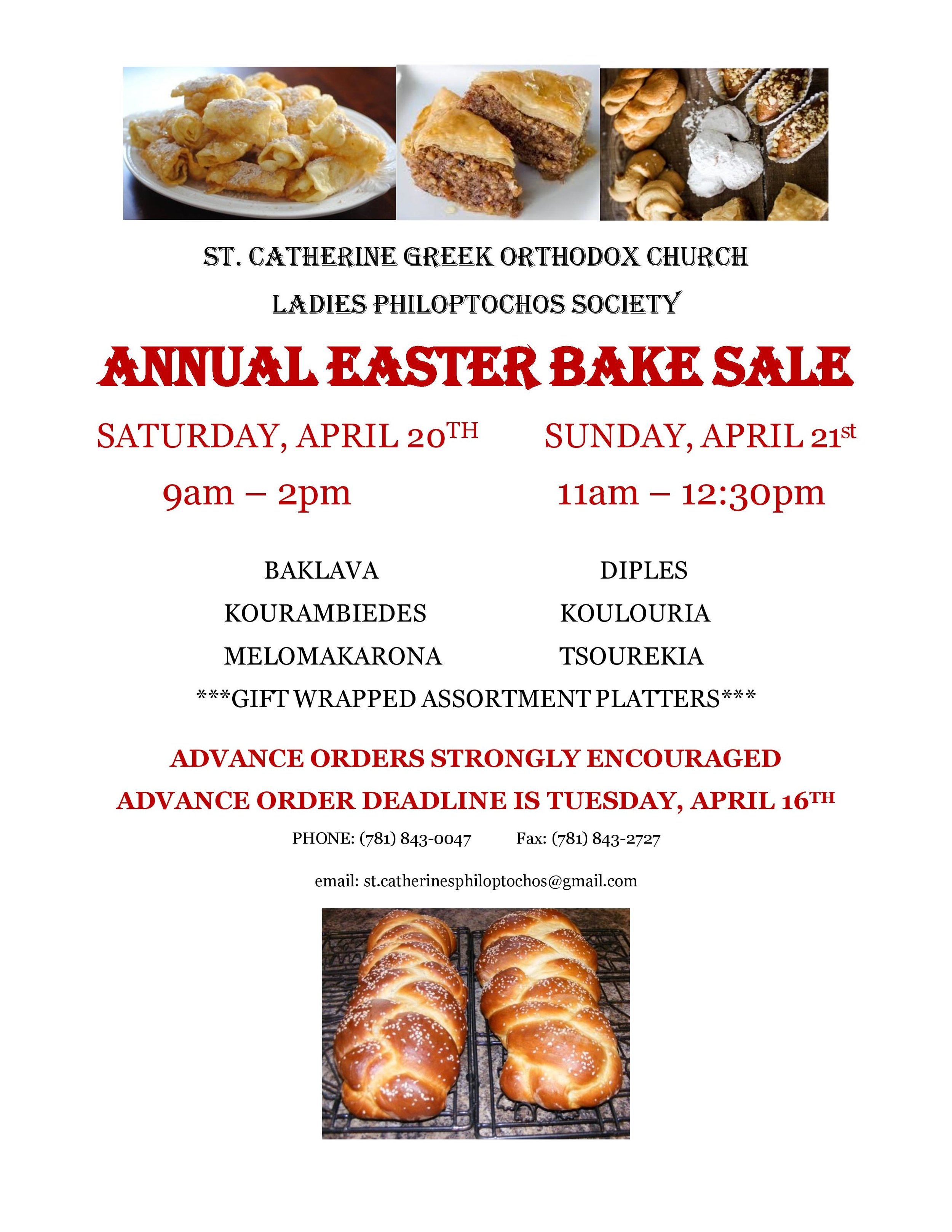 | | | | | PLACE YOUR ORDERS NOW FOR OUR EASTER BAKE SALE | | | | |
