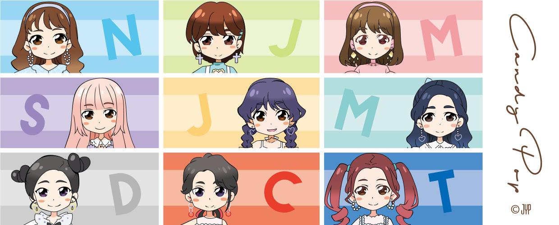 TWICEcafeWEB_TOPbanner_anime180117.jpg