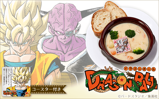 Limited Time Menu Item 3/08~6/17