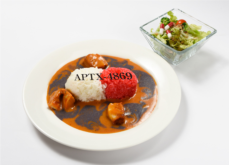 APTX4869カレー (アポトキシンカレー)