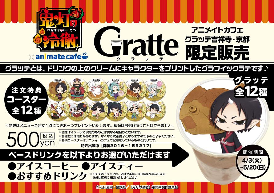 hz_menu_gr-01.png