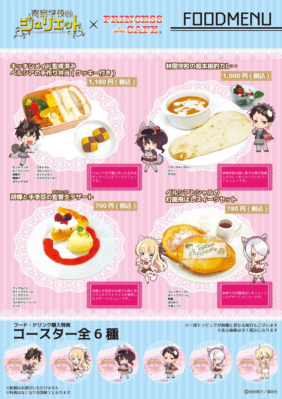 kisyu_food.jpg