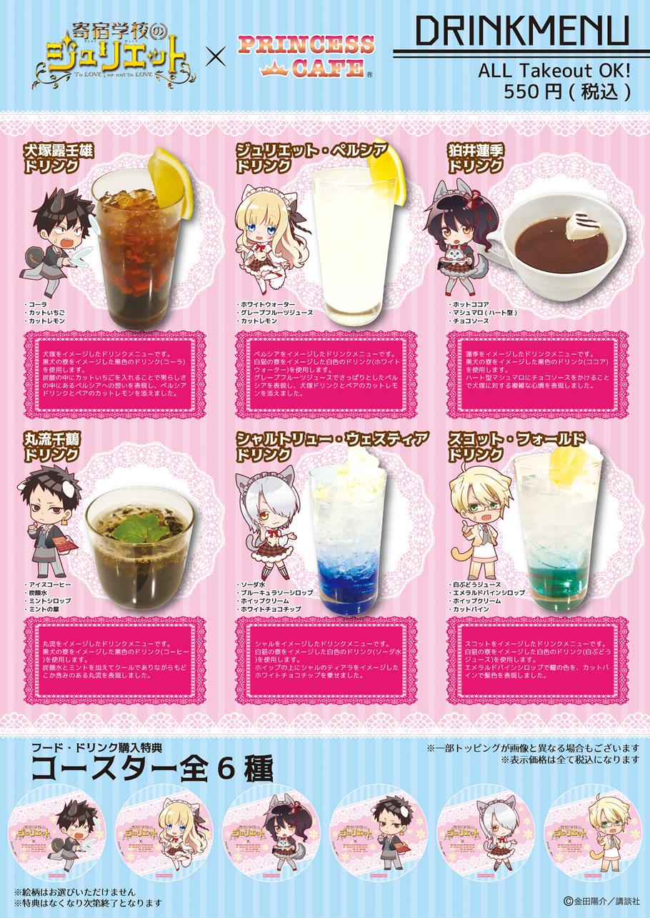 kisyu_drink.jpg