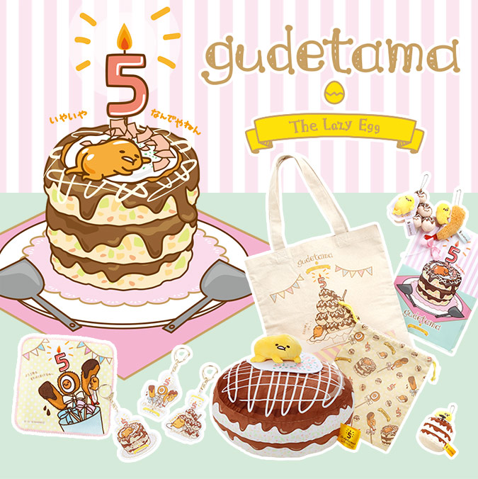 Limited Time Goods