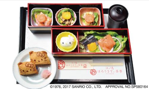 玉手箱_c1976-2017-SANRIO-CO.-LTD. APPROVAL-NO.SP580164.jpg