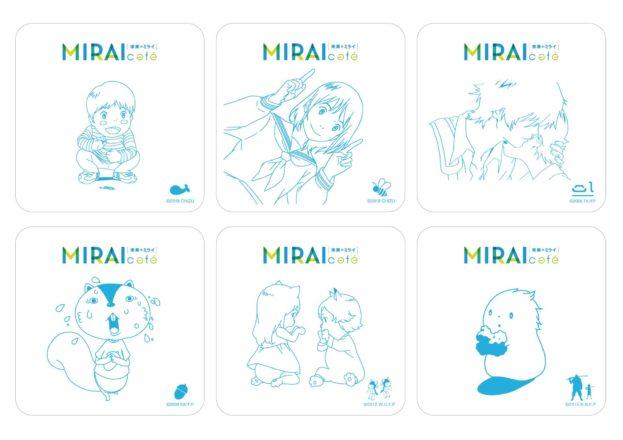 mirai_coaster-01-623x440.jpg