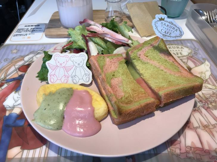 Sakura and Syaoran's Close-Knit Cheese Toast (さくらと小狼のなかよしチーズトースト)