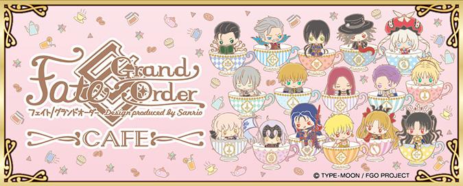 fg-fategrandorder-cafe-20180823-01.jpg