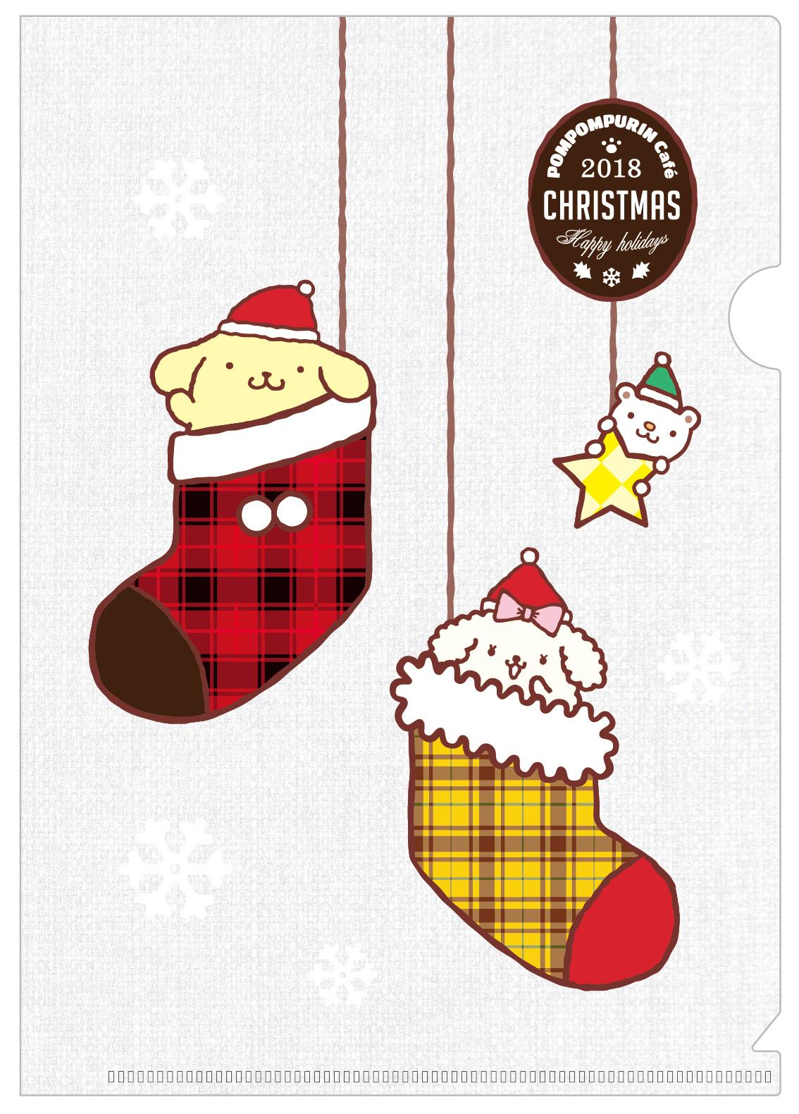 Christmas Menu Clear File Order Benefit